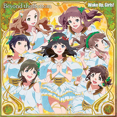 Beyond the Bottom *CDのみ