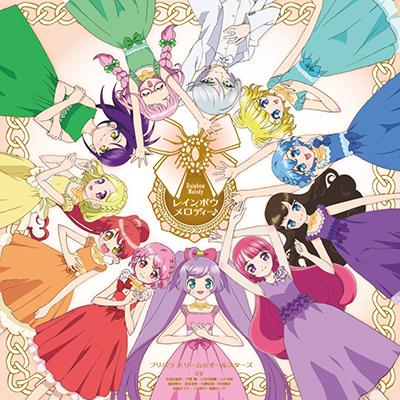 レインボウ・メロディー♪【CD+DVD】