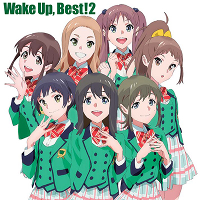 Wake Up, Best!2【CD】
