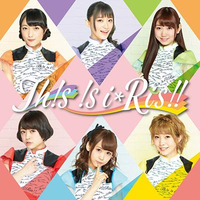 Th!s !s i☆Ris!!【CD】