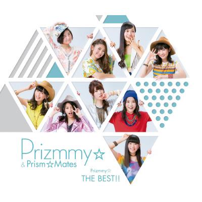 Prizmmy☆ THE BEST!!【特装版】(2枚組CD+DVD)