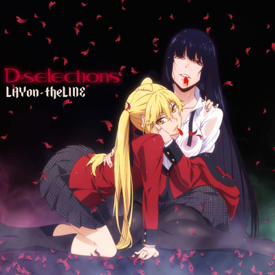LAYon-theLINE(CD)