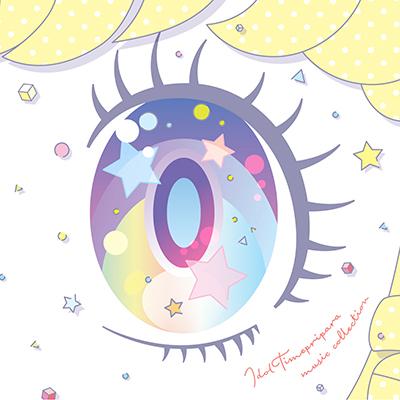 アイドルタイムプリパラ☆ミュージックコレクション DX