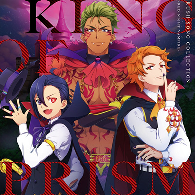 KING OF PRISM RUSH SONG COLLECTION -RED NIGHT VAMPIRE- (CD)