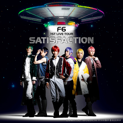 おそ松さん on STAGE F6 1st LIVEツアー Satisfaction(CD)