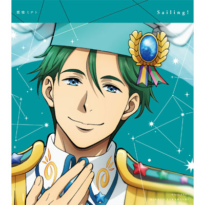 KING OF PRISM -Shiny Seven Stars- マイソングシングルシリーズ 「Sailing!/LEGEND OF WIND」鷹梁ミナト(CD)