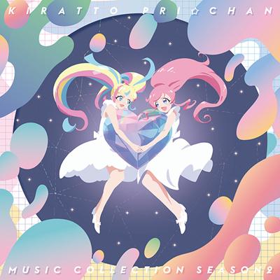 キラッとプリ☆チャン♪ミュージックコレクション Season.2(CD)
