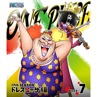 ONE PIECE ワンピース 17THシーズン ドレスローザ編 piece.7(Blu-ray)