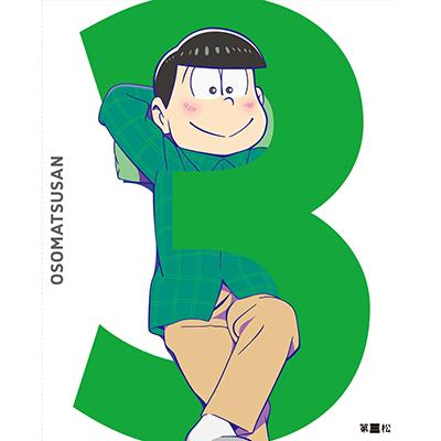 おそ松さん Blu-ray DISC 第三松
