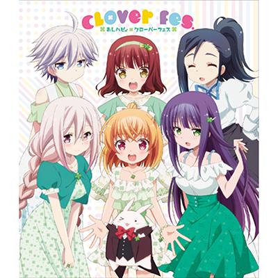 あんハピ♪Clover fes.(Blu-ray)