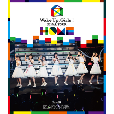 Wake Up, Girls! FINAL TOUR - HOME -~ PART III KADODE~(Blu-ray)