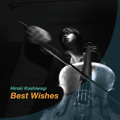 Best Wishes(仮)