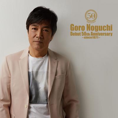 Goro Noguchi Debut 50th Anniversary ~since1971~(AL+テイクアウトライブ)