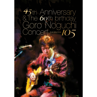 45th Anniversary & The 60th birthday Goro Noguchi Concert 渋谷105【DVD+野口五郎愛用PRSギター型USB(8G)】
