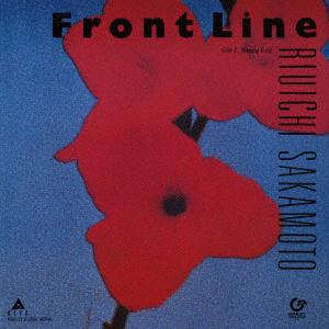 Front Line【完全生産限定盤】(7インチシングルレコード)