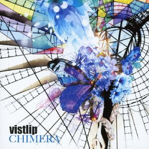 CHIMERA 【lipper】(CD)