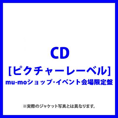<mu-moショップ・イベント会場限定盤>Live For You(CD)