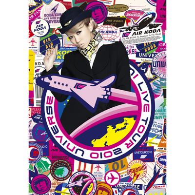 KODA KUMI LIVE TOUR 2010 ~UNIVERSE~【通常盤】