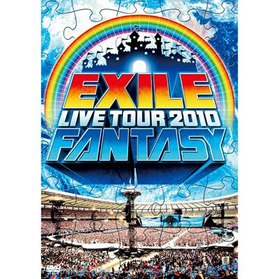 EXILE LIVE TOUR 2010 FANTASY(3枚組DVD)