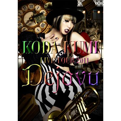 KODA KUMI LIVE TOUR 2011~Dejavu~ (2枚組DVD)