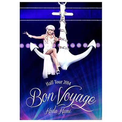 Koda Kumi Hall Tour 2014~Bon Voyage~【DVD2枚組】