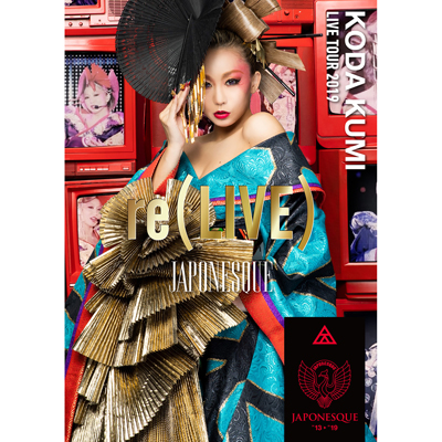 KODA KUMI LIVE TOUR 2019 re(LIVE) -JAPONESQUE-(DVD2枚組)