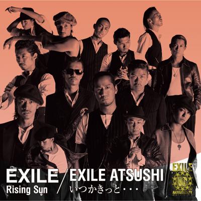 Rising Sun/いつかきっと・・・【バラ販売ジャケット(8)】