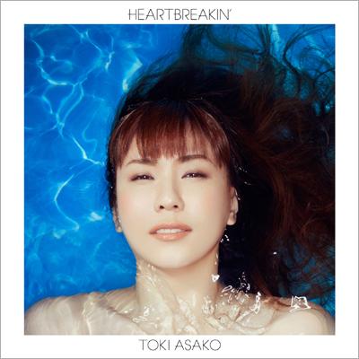 HEARTBREAKIN'(CDのみ)