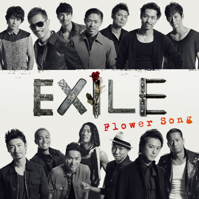 Flower Song【CDシングル】