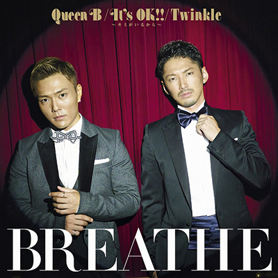 Queen B / It's OK!! ~キミがいるから~ / Twinkle (CD+DVD) TYPE-A