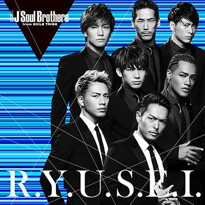 R.Y.U.S.E.I. (CD)