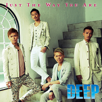 Just The Way You Are (CD+DVD)