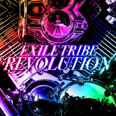 EXILE TRIBE REVOLUTION (CD)