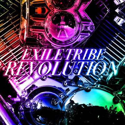 EXILE TRIBE REVOLUTION (CD)