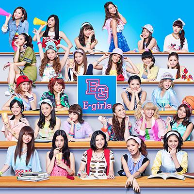 Highschool love (CD+DVD)