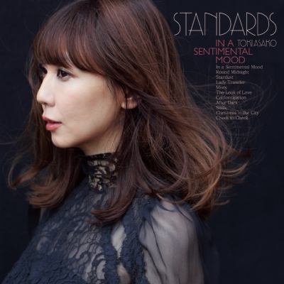 STANDARDS in a sentimental mood ~土岐麻子ジャズを歌う~
