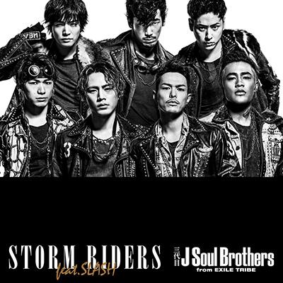 STORM RIDERS feat. SLASH(CD)