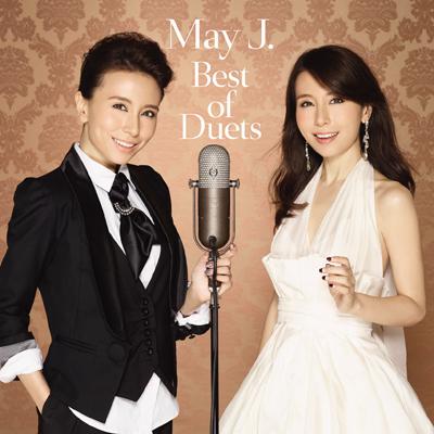 Best of Duets【初回受注限定生産盤】(CD+VR)※VRコンテンツ視聴用ビューアー同梱