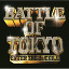 BATTLE OF TOKYO ~ENTER THE Jr.EXILE~(CD+Blu-ray)