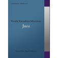 commmons: schola vol.2 Yosuke Yamashita Selections: Jazz