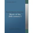 commmons: schola vol.12 Ryuichi Sakamoto Selections: Music of the 20th century I