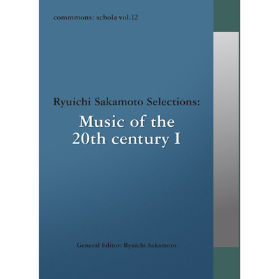 commmons: schola vol.12 Ryuichi Sakamoto Selections: Music of the 20th century I
