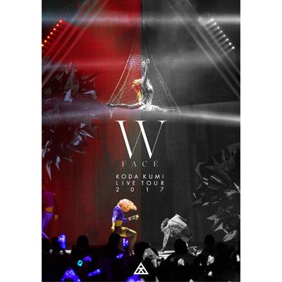 KODA KUMI LIVE TOUR 2017 - W FACE -【初回生産限定盤】(Blu-ray+2枚組CD)