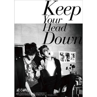 Keep Your Head Down (スペシャルVer.)
