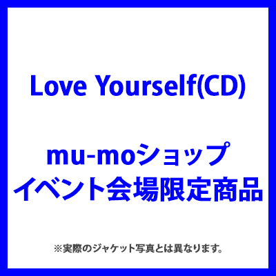 <mu-moショップ・イベント会場限定商品>Love Yourself(CD)