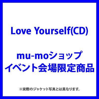 <mu-moショップ・イベント会場限定商品>Love Yourself(CD)