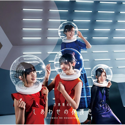 【初回生産限定盤B】タイトル未定(CD+Blu-ray)