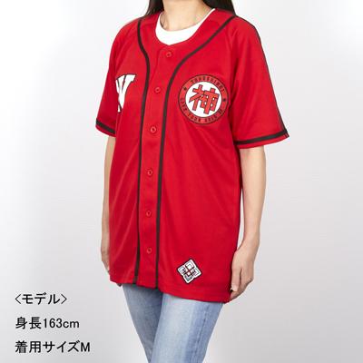 15th Anniversary ベースボールシャツ Red