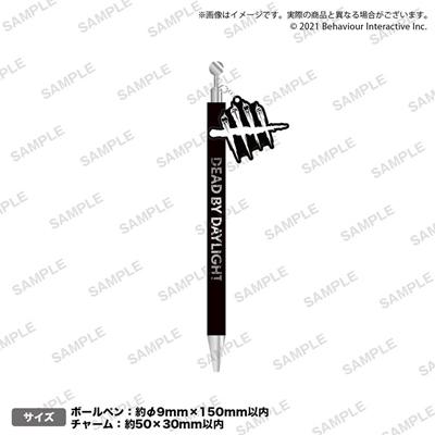 【Dead by Daylight】チャーム付きボールペン ロゴ