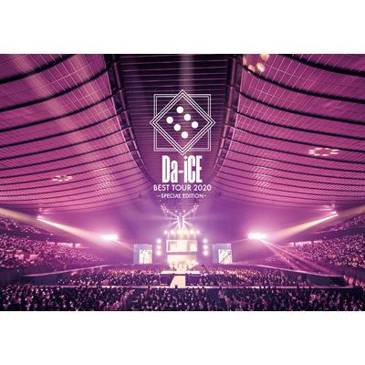 Da-iCE BEST TOUR 2020 -SPECIAL EDITION-(3DVD)